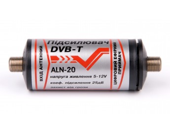Антенный усилитель DVB-T2 ALN-20 (25 db, 5-12 V) пластиковый корпус